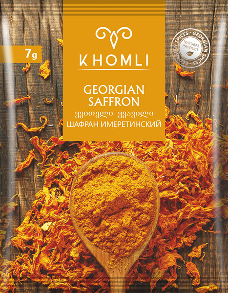 PRODUCT-KHOMLI-GEORGIAN-SAFFRON