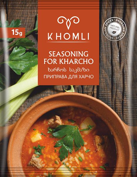 PRODUCT-KHOMLI-SEASONING-FOR-KHARCHO