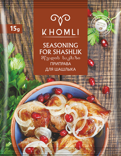 PRODUCT-KHOMLI-SEASONING-FOR-SASHLIK