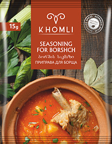 Khomli SEASONING FOR BORSHCH
