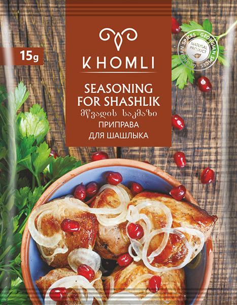 PRODUCT-KHOMLI-SEASONING-FOR-SASHLIK