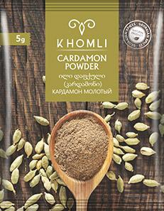 khomli-CARDAMON-POWDER