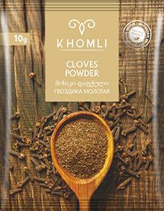 khomli-CLOVES-POWDER
