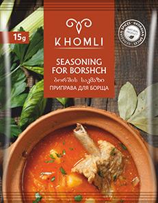 Khomli SEASONING FOR BORSHCH